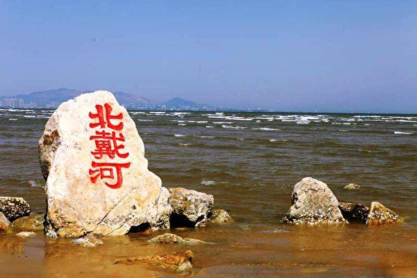 胡锦涛亲信现身北戴河 揭开十九大前夜暗战序幕?