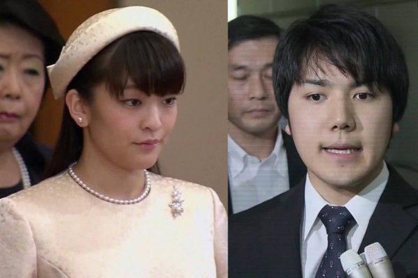 日本公主嫁平民 皇族子嗣缩减加剧