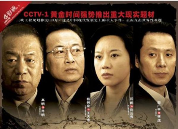 中纪委政法系恶战敏感期 公安反腐大剧传遭禁播