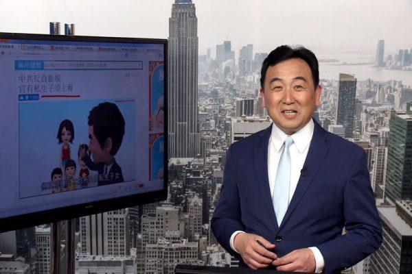 【今日点击】港通讯局查TVB有否隐瞒中共党员黎瑞刚大股东身份