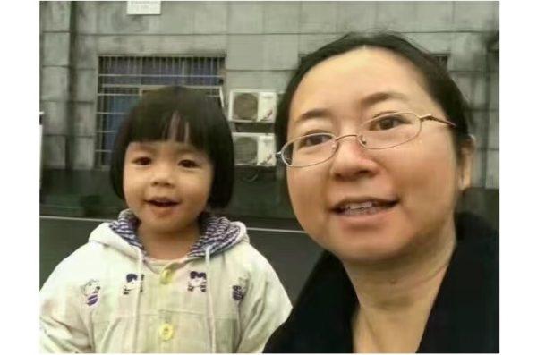 709律��谢�的妻子�桂秋