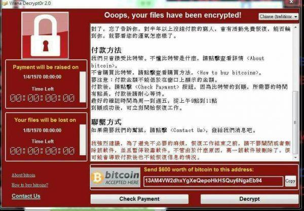 """""""WannaCry(想哭)""""勒索病毒或出自朝鲜"""