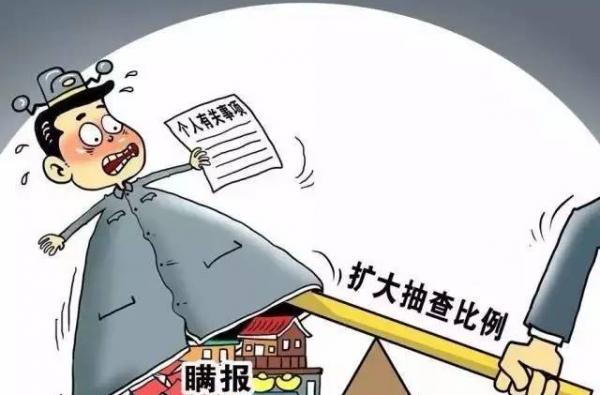 北京当局新版官员个人事项报告表要求报告私生子事项。(网络图片)
