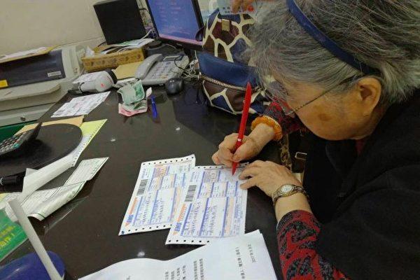 """""""六四天网""""黄琦的母亲申请信息公开 忧儿子在狱中受虐"""