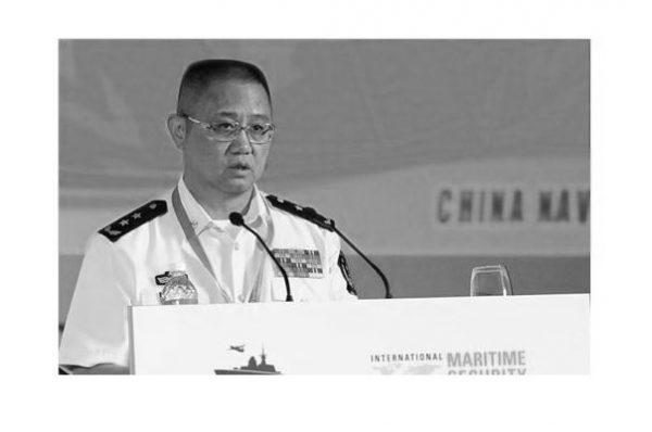 """""""失踪""""两年 他不再任海军副司令员"""