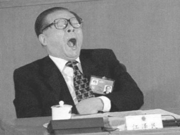"""中纪委连批两天 究竟啥背景?或涉""""曾庆红麻友"""""""