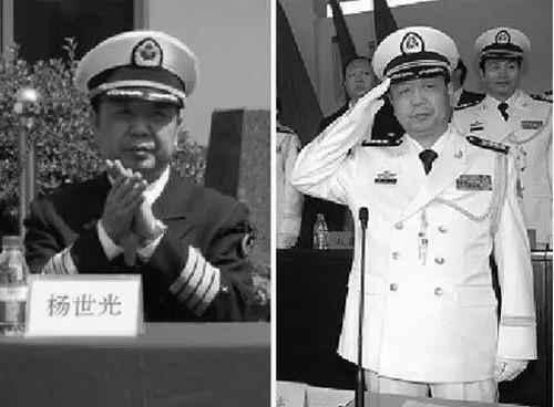 海军中将杨世光落马内幕:被多名情人联名举报