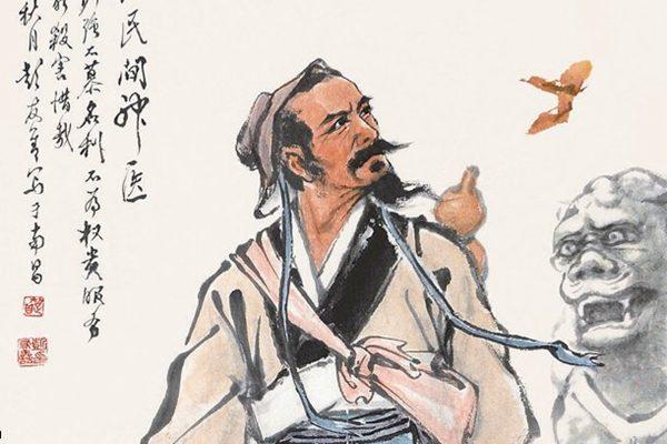 中国古代真实存在的十大武林高手,第一名竟然是华佗?
