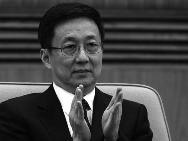 韩正续任上海书记 十九大决定命运 或进秦城?