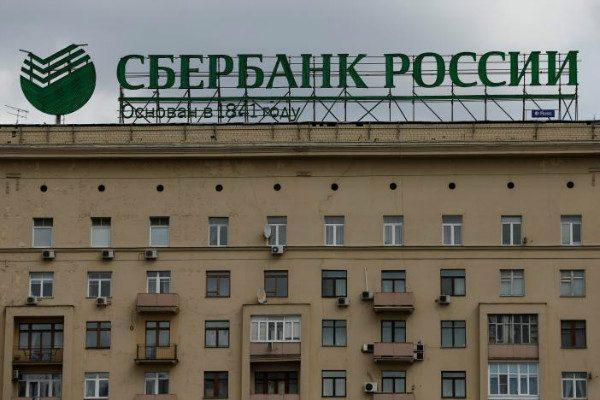 俄骇客通过安卓短信转账近90万美元 瞄上欧洲银行
