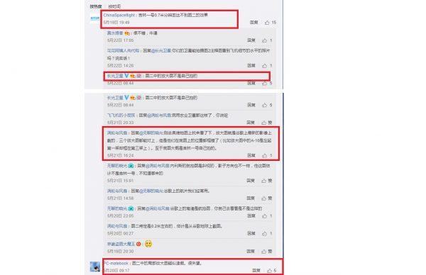 """《环时》吹错牛 摄美军基地高清照片 """"功臣""""非中国卫星"""