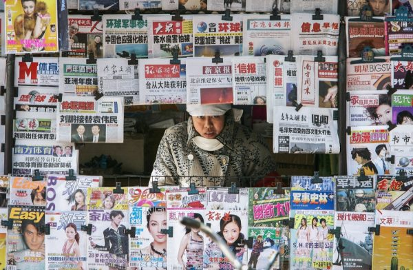 【香港主權移交20周年】(二)香港新聞自由大倒退(上)