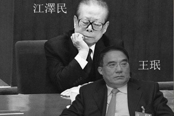"""王珉属以江泽民为最大帮主的官场""""江苏帮""""成员。(网络图片)"""