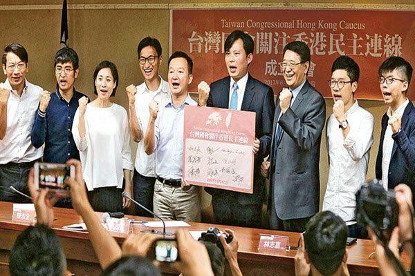 香港民主连线成立 学运领袖立法会议员到场支持
