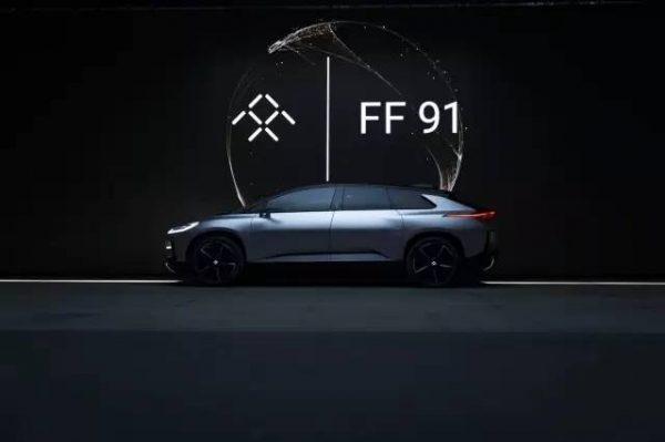 F首款量产车FF91