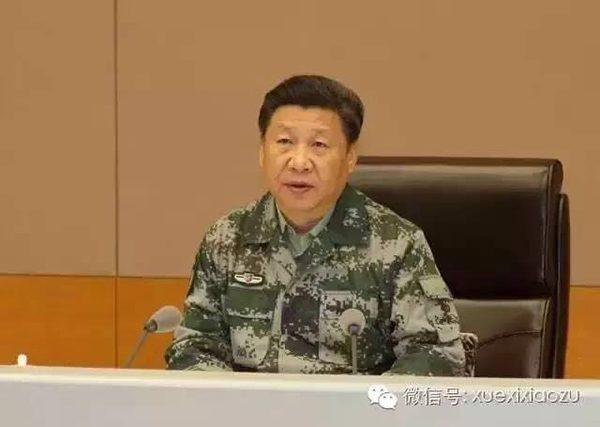 传总政联络部三将去职受查 靠山均是江时期要角