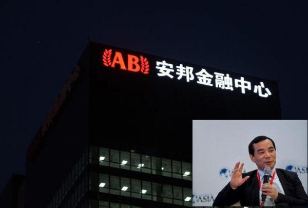 官媒暗示涉「經濟政變」?傳吳小暉被「抓」前曾緊急開會