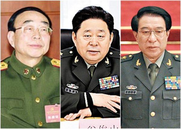张树田(左)和谷俊山(中)、徐才厚(右)形成买官利益链。(网络图片)