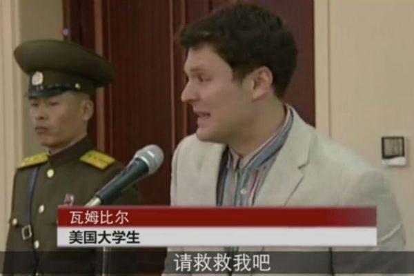 美拟发布朝鲜旅行禁令