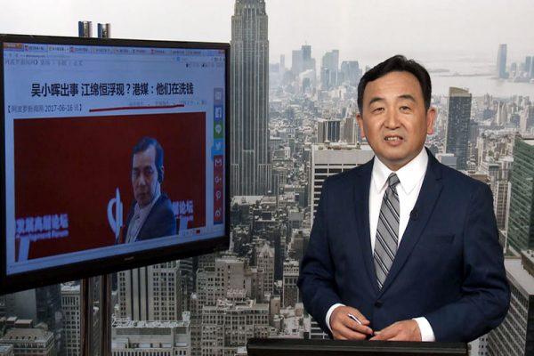 【今日点击】纽时:吴小晖欲投资库什纳公司惹北京不满 截图
