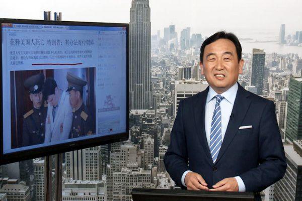 【今日点击】获释美国人死亡 川普:有办法对付朝鲜