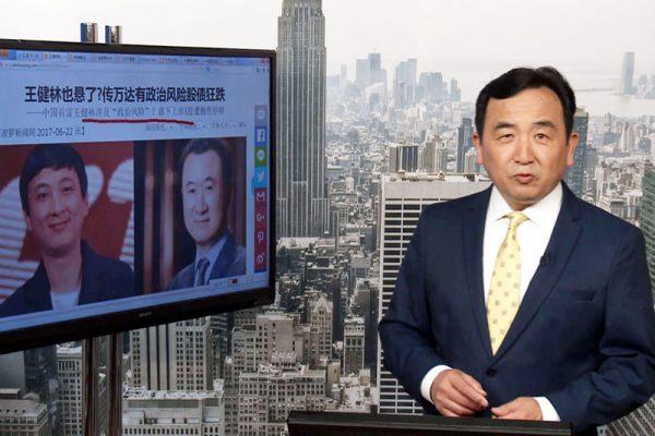 【今日点击】王健林也悬了?万达股债狂跌