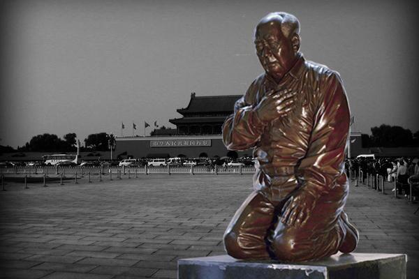 【红朝乱象】中国人民的大灾星(10)