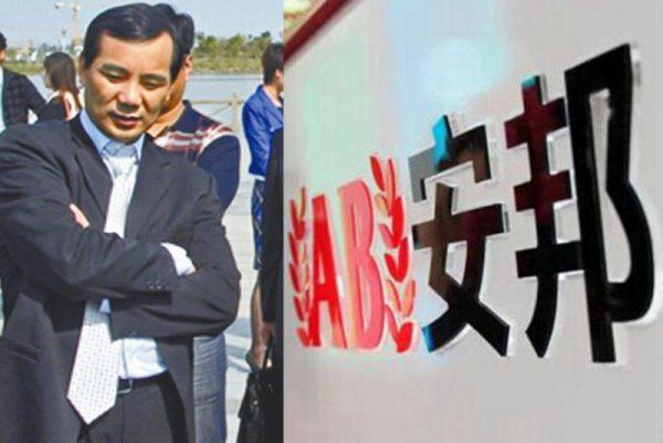 吴小晖背靠老老虎 分析指十九大后反腐更凶险