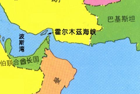 中伊海军联合军演 引美国担忧