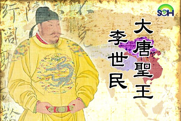 【大唐圣王李世民】第6集 攻薛举初战失利 求兵法更上一层