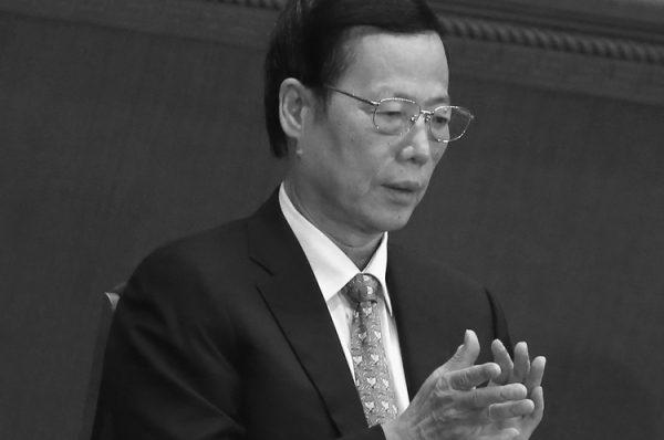 """中央军融委成员首曝光 张高丽""""屈就""""习近平大秘"""
