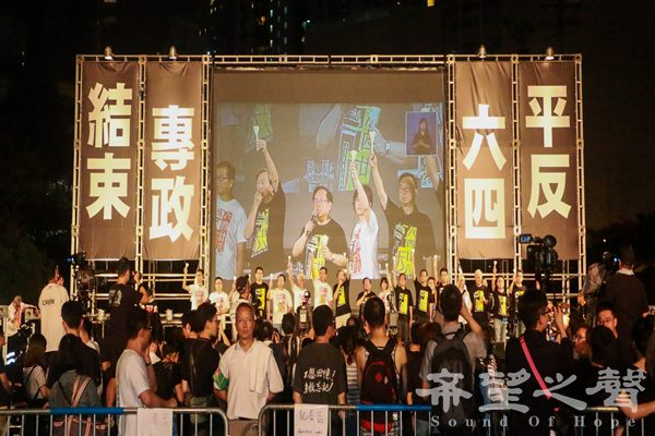 【六四28周年】冷淡声中11万港人维园燃点烛光 拒绝遗忘中共屠杀史