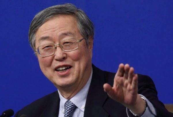 阻吓或示警?周小川重大场合表示:金融不稳会有大乱子