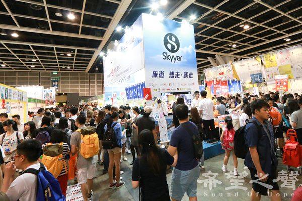 香港一周大事回顾第24集(2017年7月19日-7月25日)