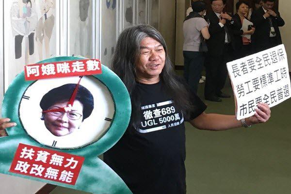 社民连梁国雄在立法会午宴向林郑月娥表达诉求 星岛日报
