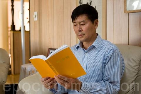 """武术大师李有甫修说:""""能修炼法轮功,是我一生最大的幸福"""""""