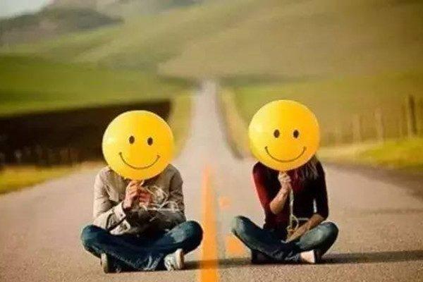 微笑人生(图片来源:网路)