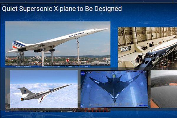 NASA研制新型超音速客机