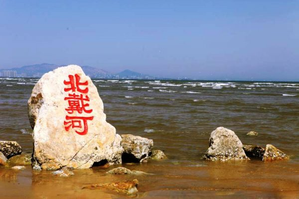 北戴河历来是中南海权斗重地。(网络图片)
