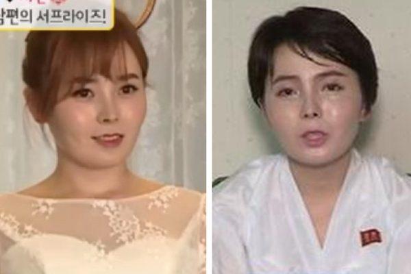 前脱北者韩女星现身平壤节目 疑被绑回朝鲜