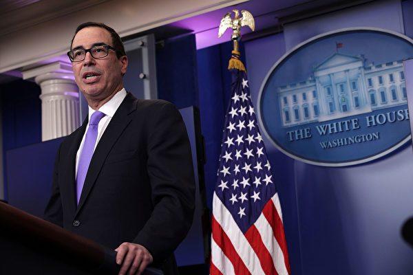 美财长国会谈预算 透露川普税改部分内容