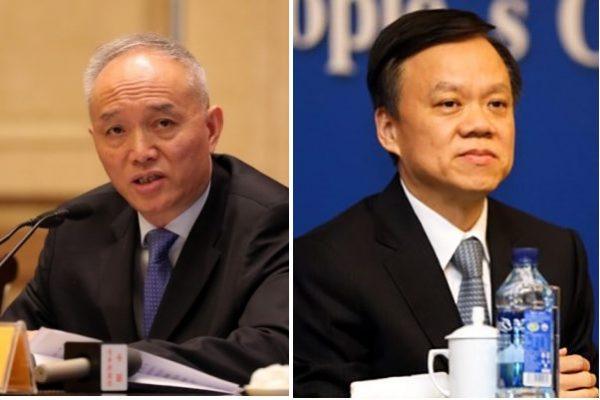估计蔡奇陈敏尔十九大将入中共政治局