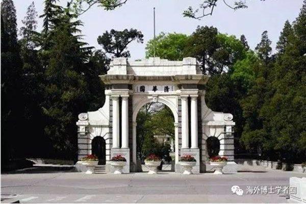 清华大学新政让中国考生欲哭无泪-----清华到底是谁的清华?_(海外博士学者整理)
