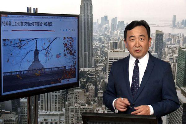 【今日点击】香港主权移交20周年:为什么BBC中文网不说〝回归〞