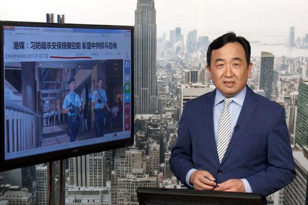 【今日点击】说给谁听?习近平香港讲话表态强硬 截图