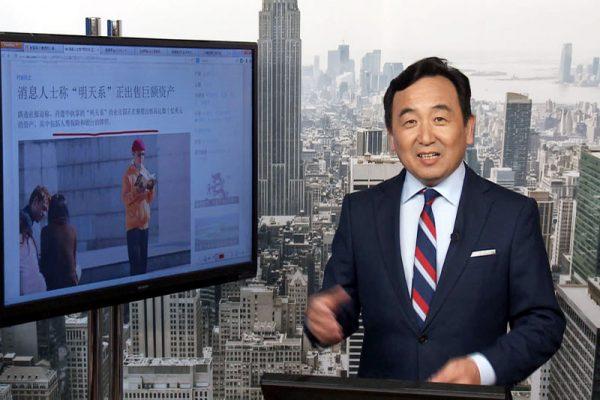 【今日点击】习王五年反腐亮底牌 截图