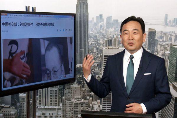 【今日点击】中国边界狼烟四起 权贵里通外国截图