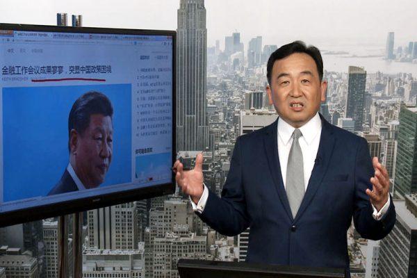 【今日点击】陈敏尔入主重庆孙政才疑云笼罩