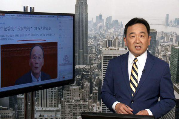 【今日点击】中纪委亮〝反腐战绩〞21万人被查处