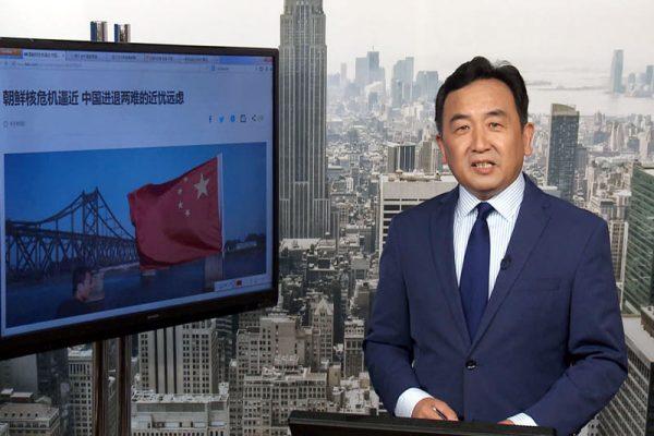 【今日点击】朝核危机逼近北京进退两难截图